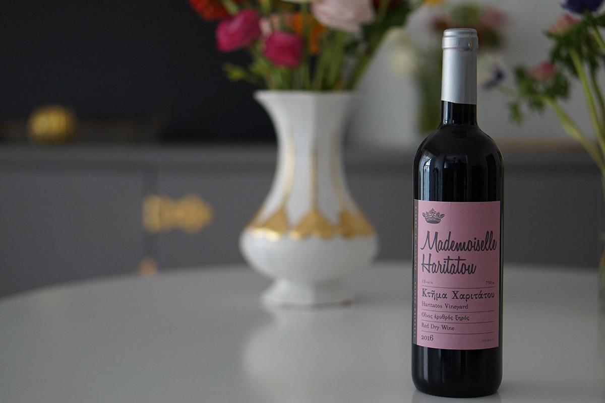 Mademoiselle 2016 - Κτήμα Χαριτάτου